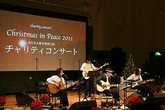 report20111223_01.jpg