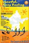 shashinkan0250.jpg