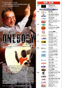 onebody_radio_inv2013.jpg
